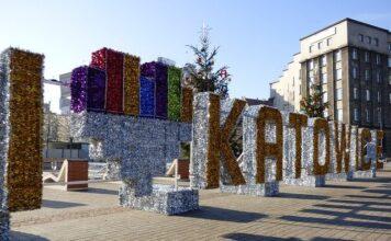 Rynek nieruchomości w Katowicach